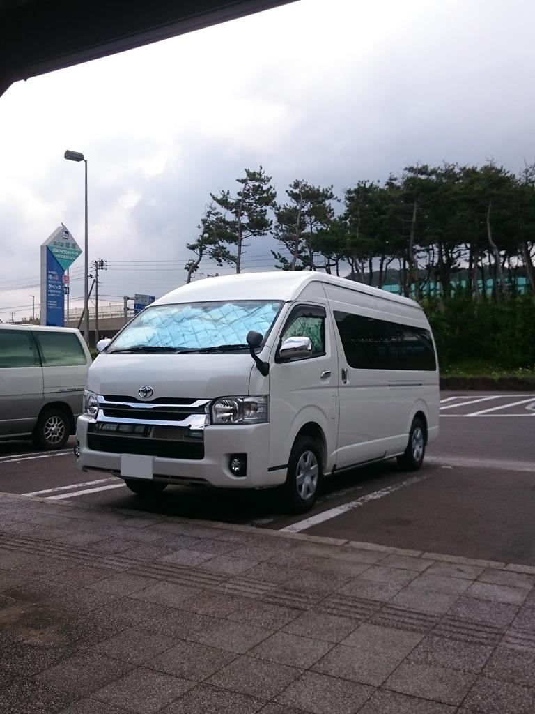 秋田県の道の駅、岩城で車中泊