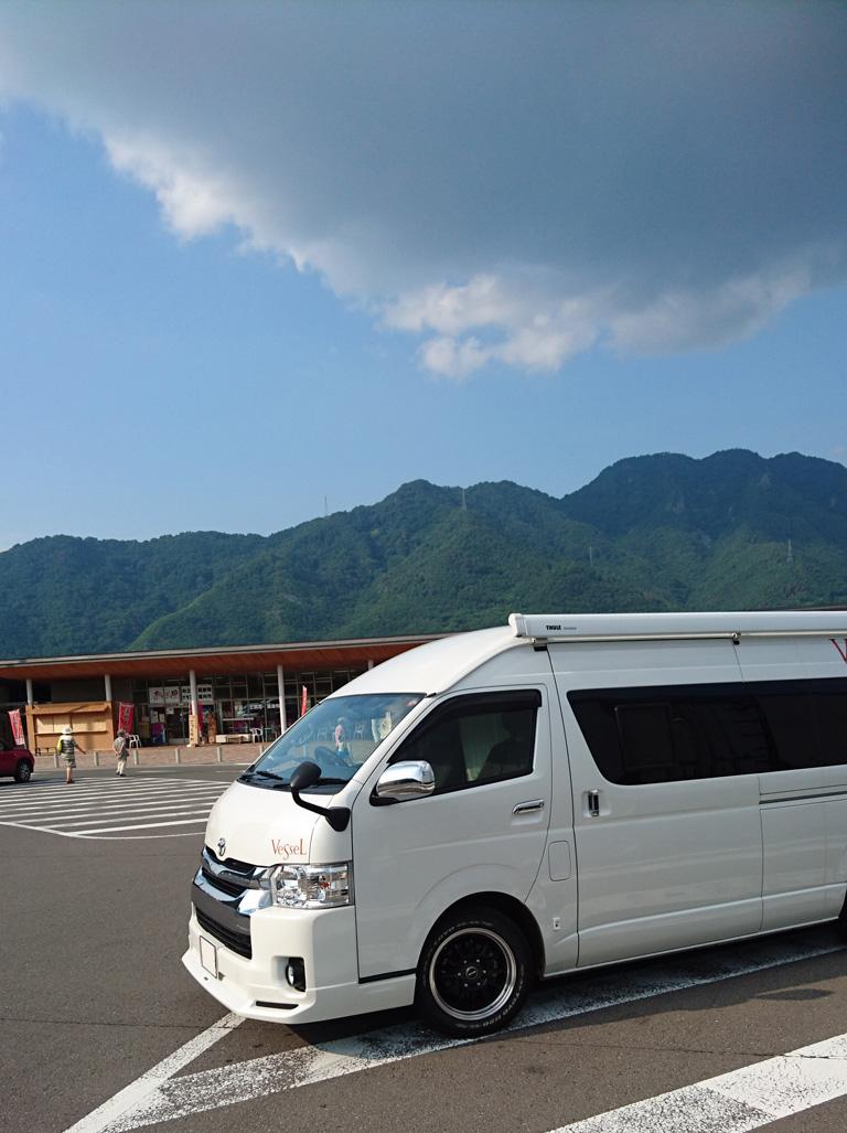 上田道と川の駅