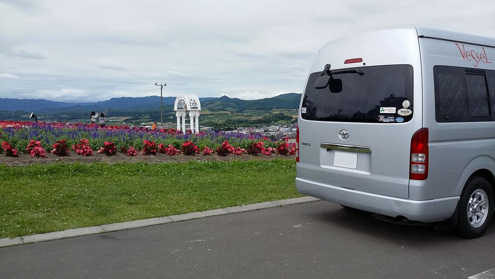 小樽港 美瑛パッチワークの丘