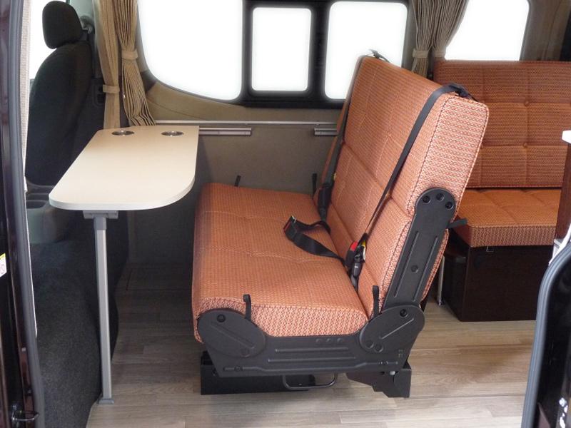 SECOND SEAT