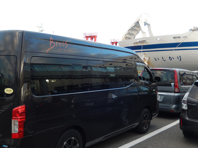 北海道旅行5