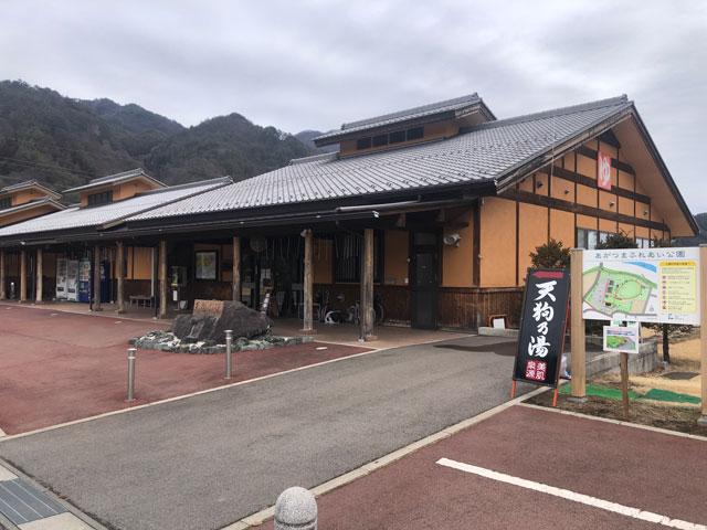 群馬県 道の駅あがつま峡