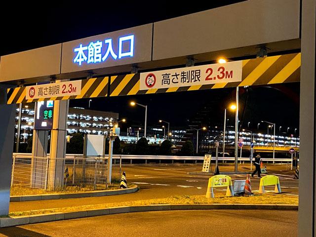 羽田空港ゲート